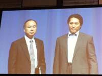 SoftBank Days 2010 ~iPadが変えるワークスタイル~